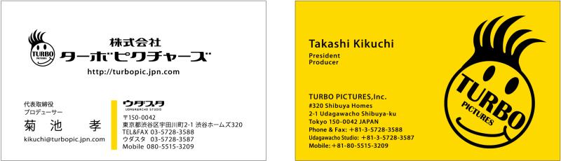 電話1本で名刺ができる訪問専門の印刷屋